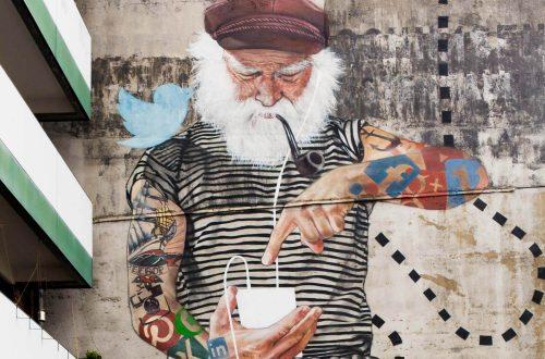 Граффити в Гамбурге