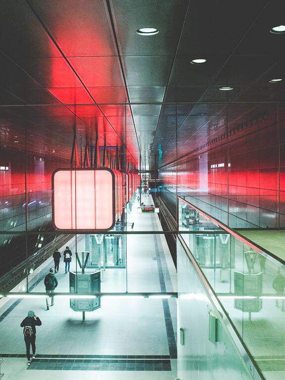 Станция метро HafenCity Universität, Гамбург